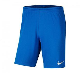 Nike sportbroekje bedrukken blauw